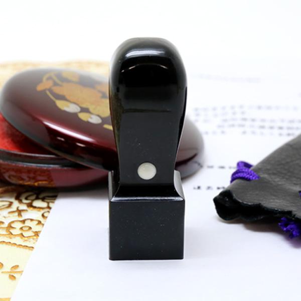 会社用印鑑 芯持ち黒水牛 角印21.0ミリ