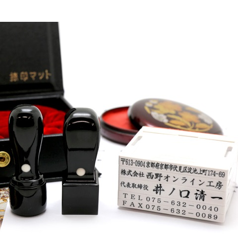 会社用印鑑3点セット 芯持ち黒水牛 丸印16.5ミリ/18.0ミリ+角印21.0ミリ+ゴム印